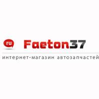 ФАЭТОН 1