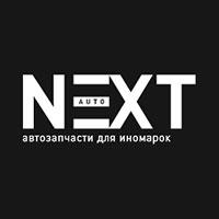 Некст-М