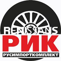 РусИмпортКомплект